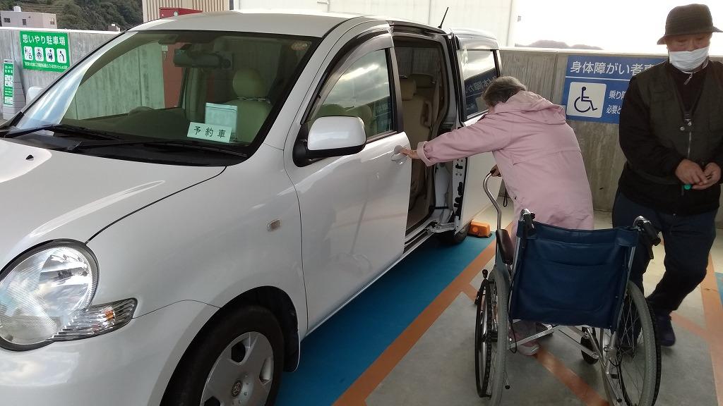 民間救急  介護タクシー  福祉移送